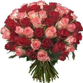 Red and pink roses 40 cm (select the number of flowers)
